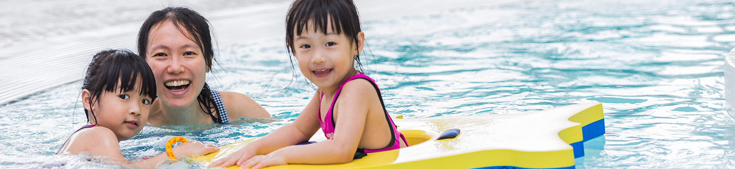 Free Family Programs at the UBC Aquatic Centre